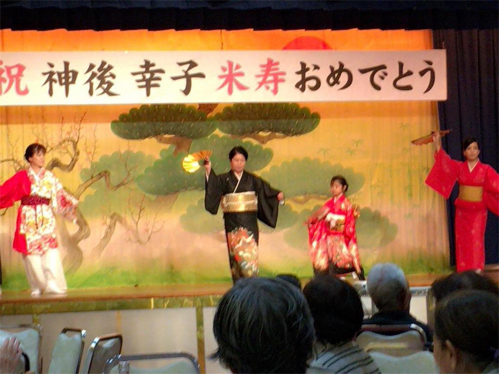 f:id:nagomiyasu-okinawa:20160917131253j:image