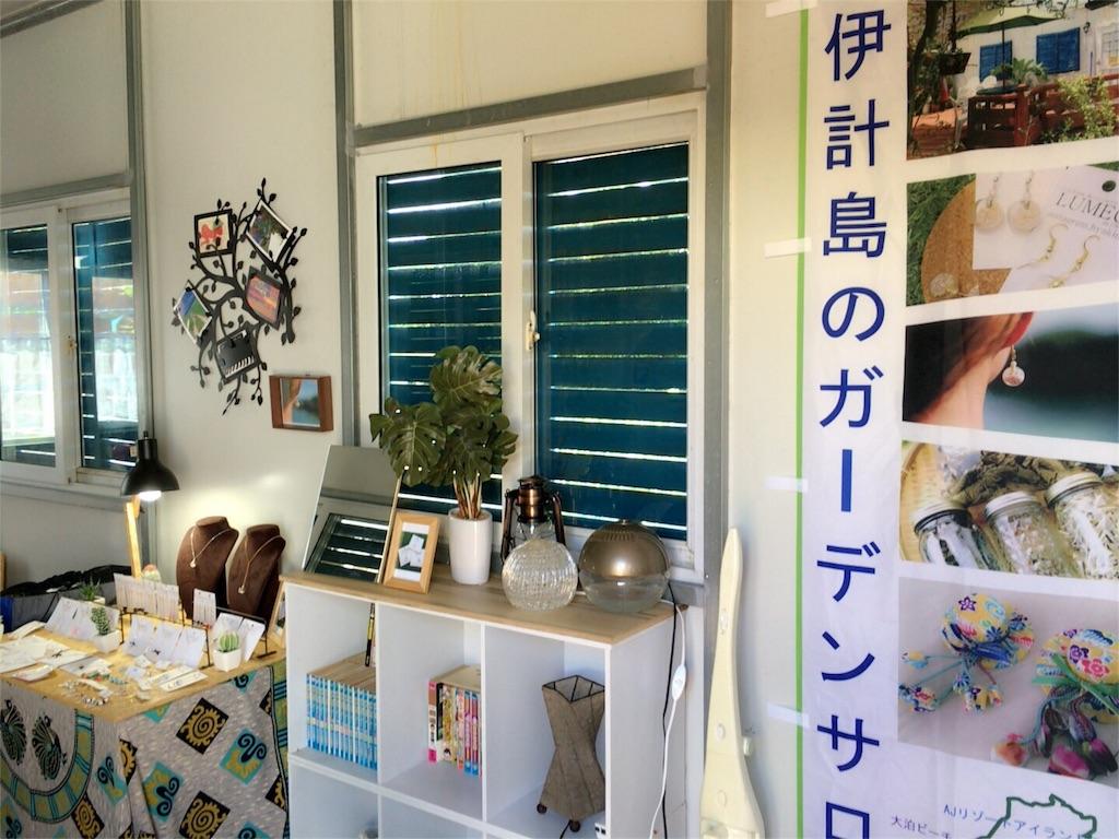 f:id:nagomiyasu-okinawa:20161108164944j:image