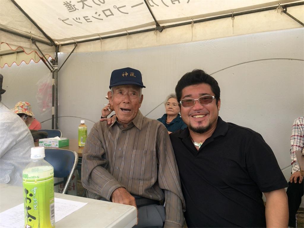 f:id:nagomiyasu-okinawa:20161120220243j:image