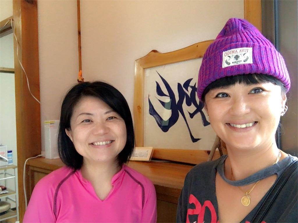 f:id:nagomiyasu-okinawa:20161201210440j:image
