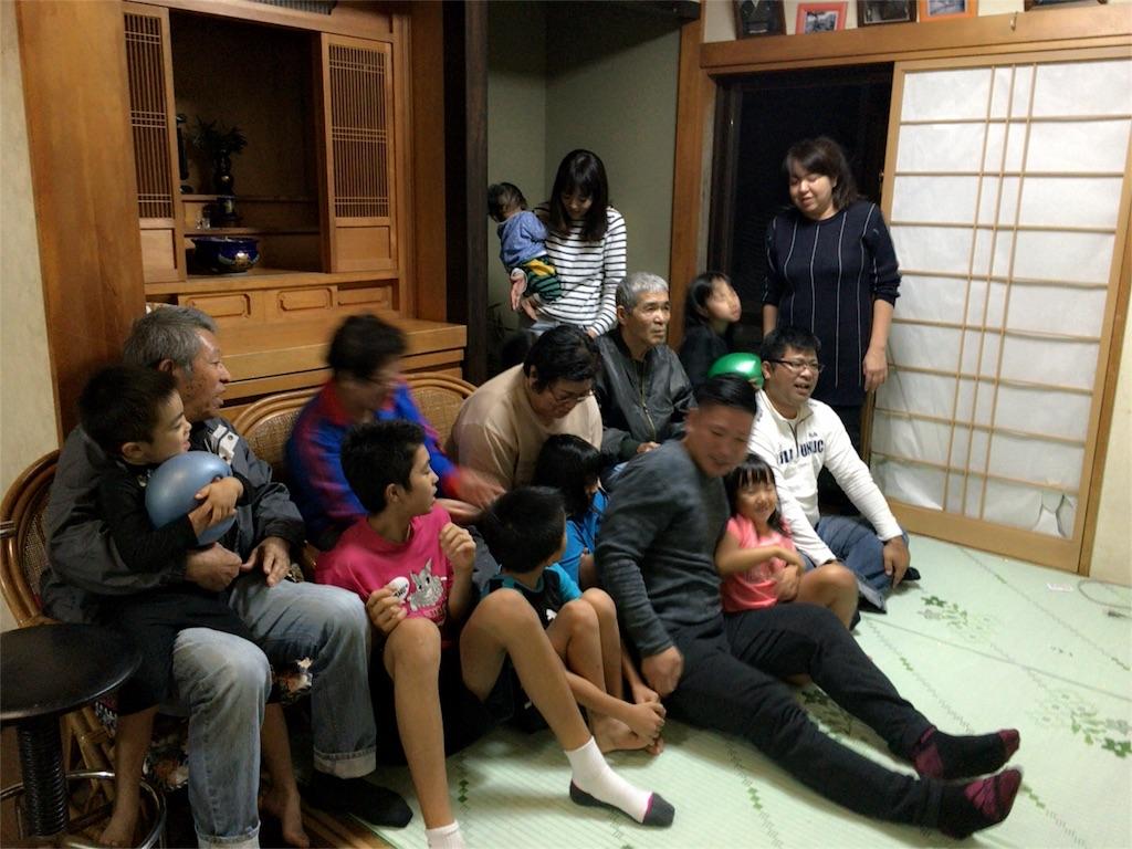 f:id:nagomiyasu-okinawa:20161219005141j:image