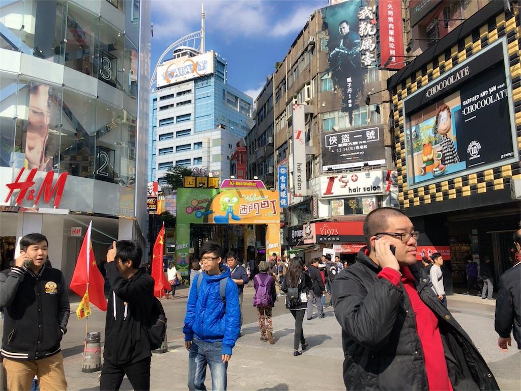 f:id:nagomiyasu-okinawa:20161222011956j:image