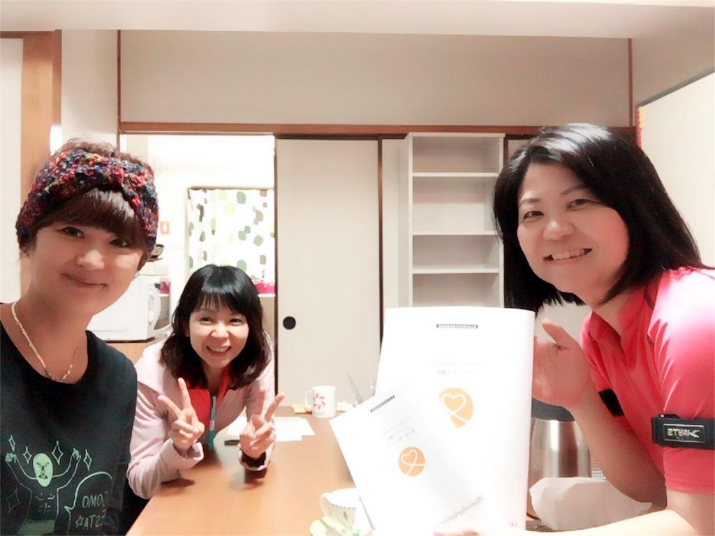 f:id:nagomiyasu-okinawa:20161223092744j:image