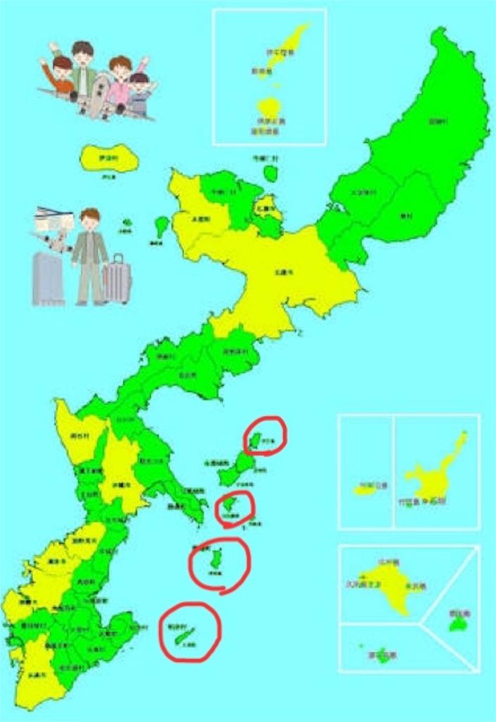 f:id:nagomiyasu-okinawa:20170201001434j:image