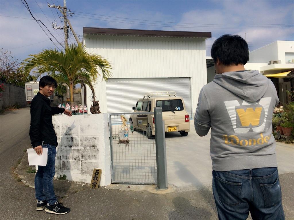 f:id:nagomiyasu-okinawa:20170307120104j:image