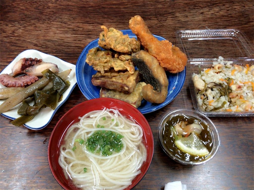 f:id:nagomiyasu-okinawa:20170423212129j:image