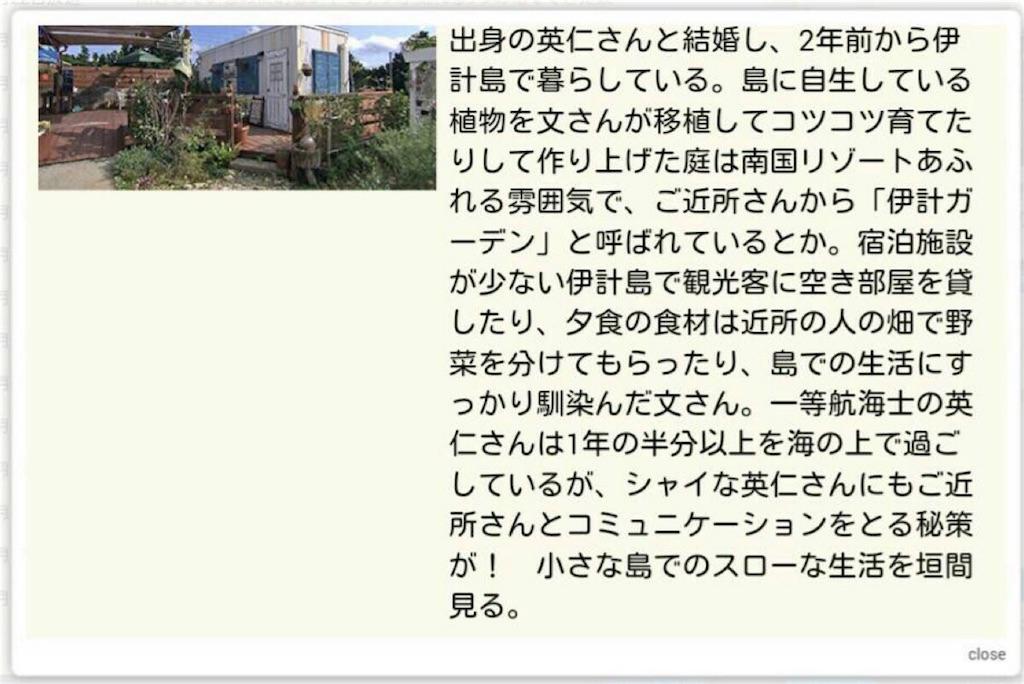 f:id:nagomiyasu-okinawa:20170430103811j:image