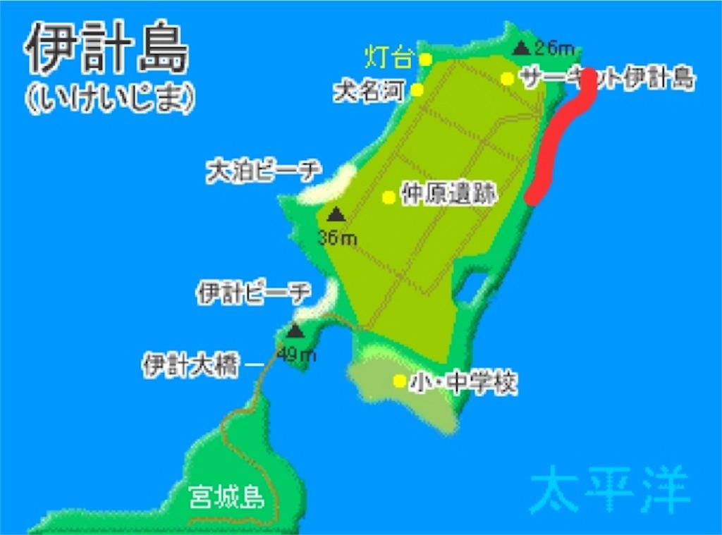 f:id:nagomiyasu-okinawa:20170511215520j:image