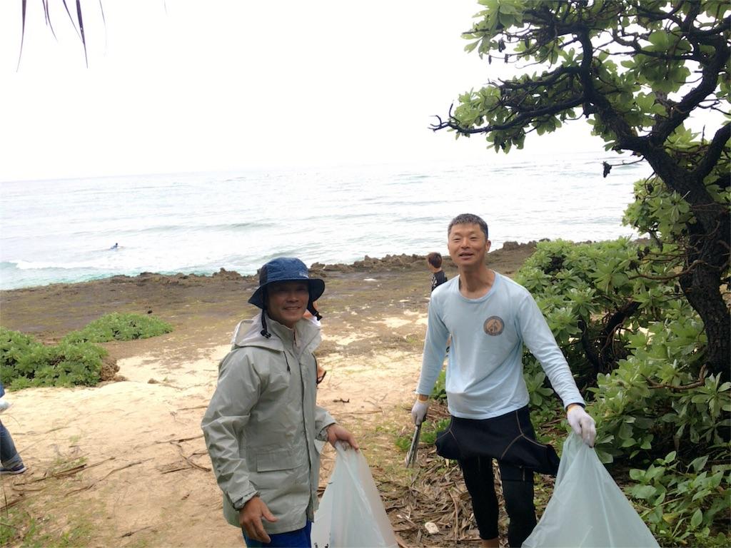 f:id:nagomiyasu-okinawa:20170514090304j:image