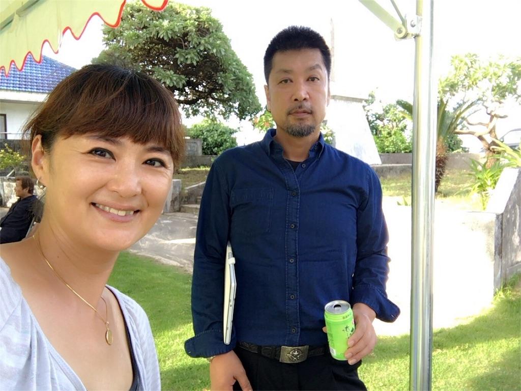 f:id:nagomiyasu-okinawa:20170623183316j:image