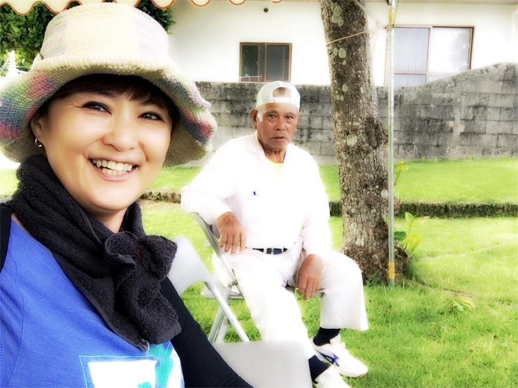f:id:nagomiyasu-okinawa:20170623183349j:image