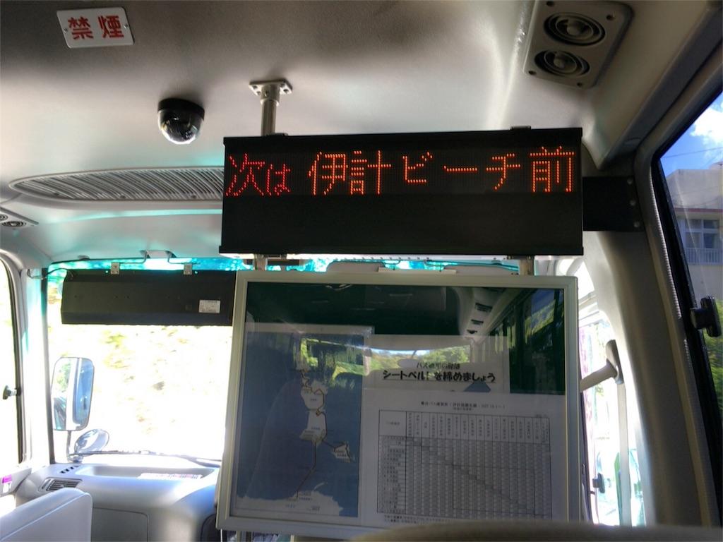 f:id:nagomiyasu-okinawa:20170721095346j:image