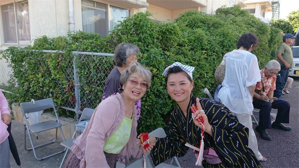 f:id:nagomiyasu-okinawa:20170906230242j:image