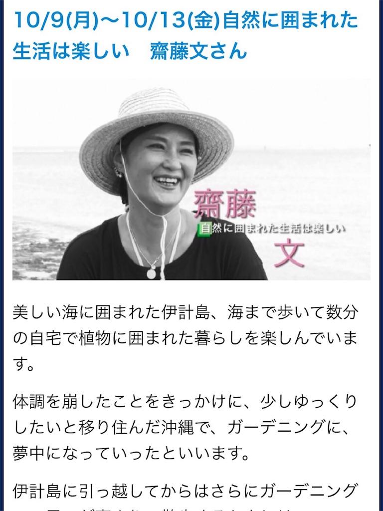 f:id:nagomiyasu-okinawa:20171011205637j:image