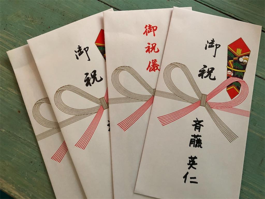f:id:nagomiyasu-okinawa:20180412172851j:image