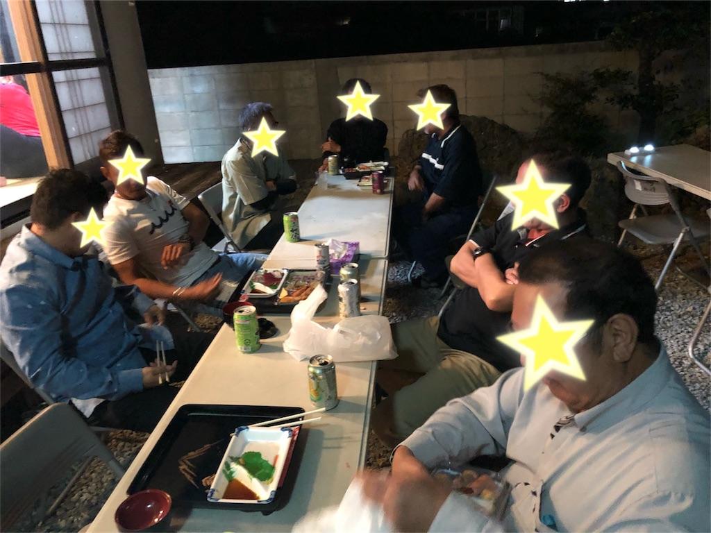 f:id:nagomiyasu-okinawa:20180412172934j:image