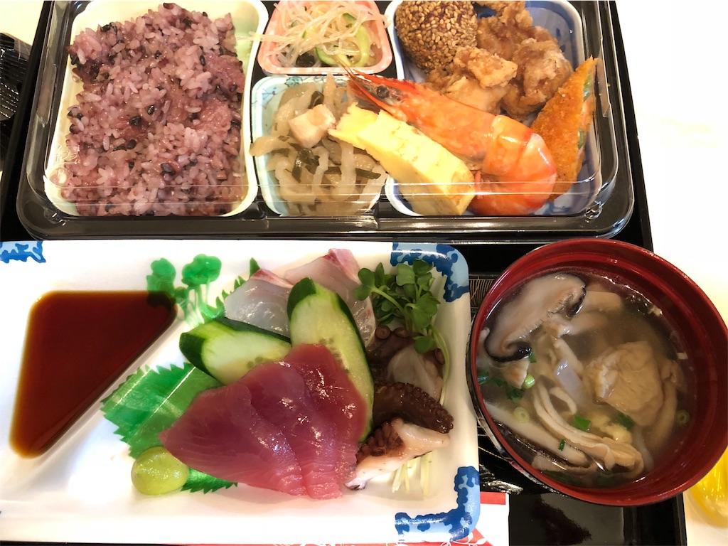 f:id:nagomiyasu-okinawa:20180412173144j:image