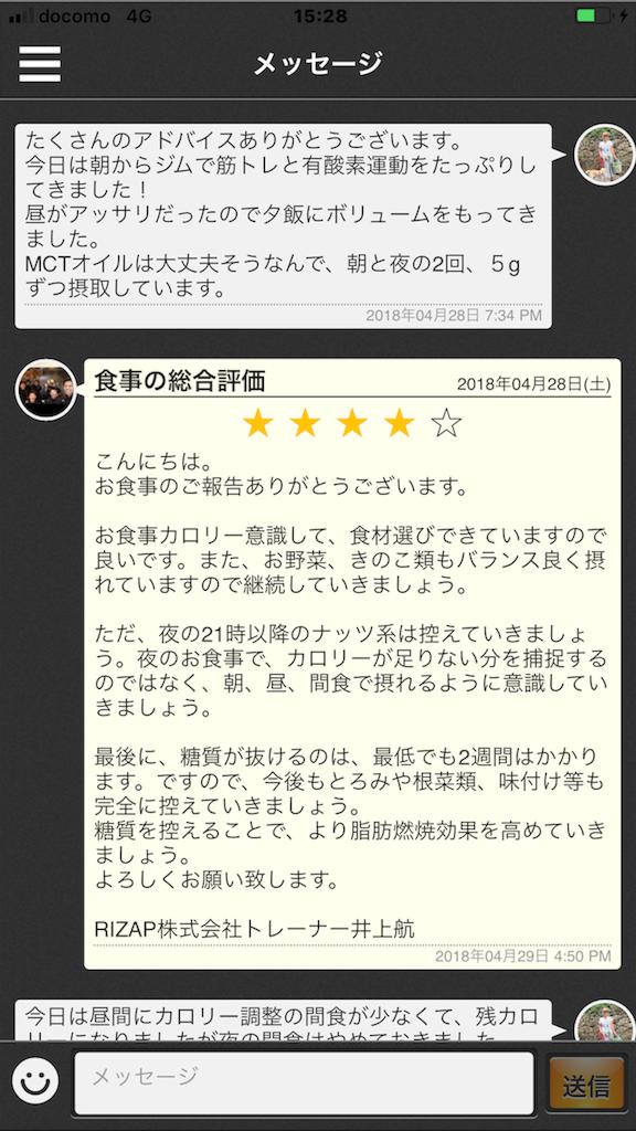 f:id:nagomiyasu-okinawa:20180519153345p:image