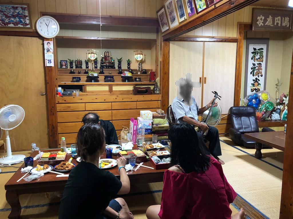 f:id:nagomiyasu-okinawa:20180828162712p:image