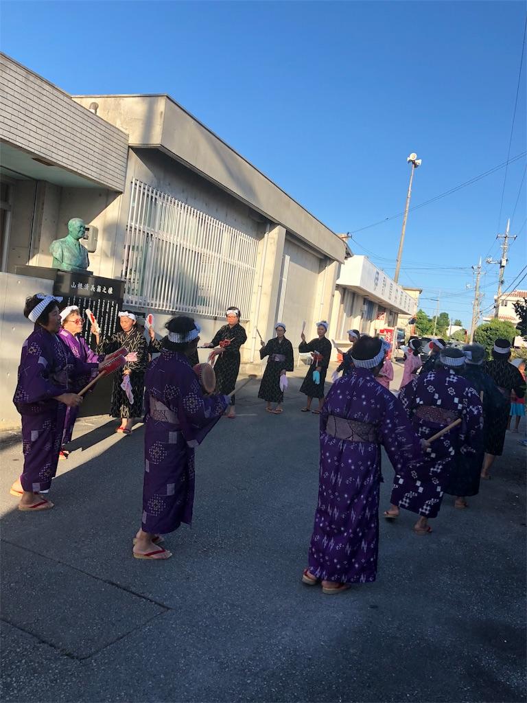 f:id:nagomiyasu-okinawa:20180828162852j:image