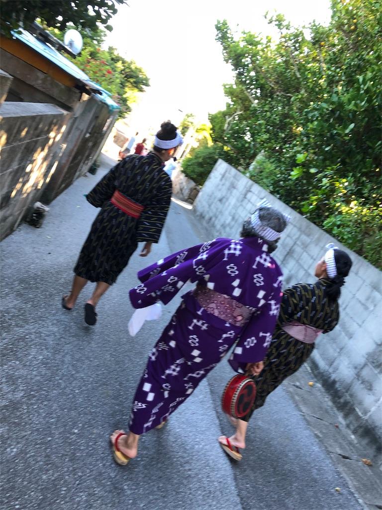 f:id:nagomiyasu-okinawa:20180828165202j:image