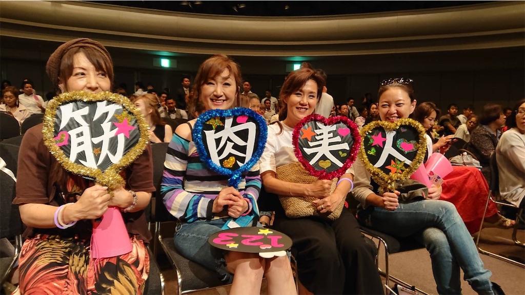 f:id:nagomiyasu-okinawa:20190816161258j:image