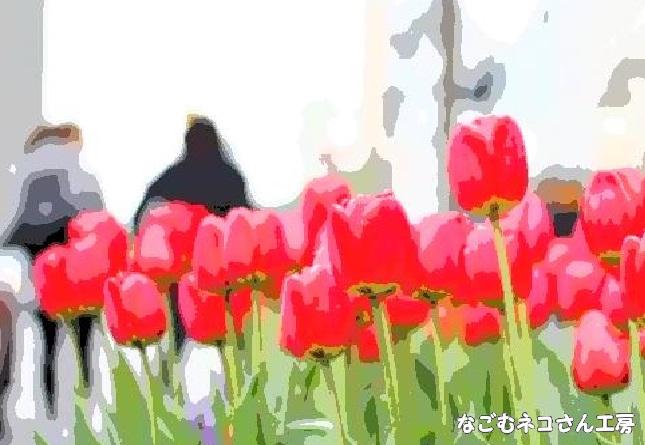 f:id:nagomunekosan_kobo:20210426215251j:plain