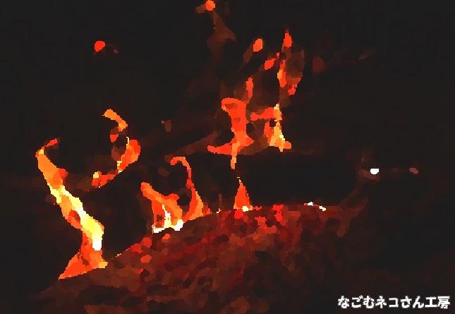 f:id:nagomunekosan_kobo:20210511205851j:plain