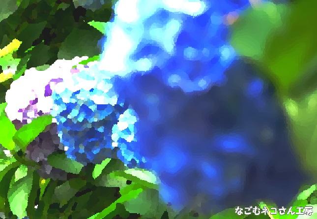 f:id:nagomunekosan_kobo:20210515210631j:plain
