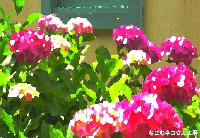 f:id:nagomunekosan_kobo:20210515210636j:plain