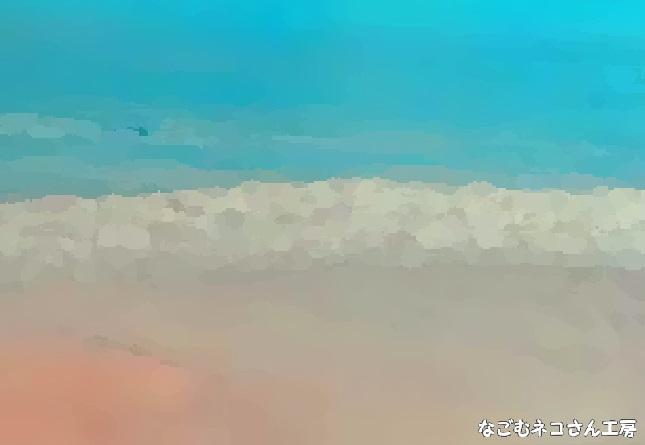 f:id:nagomunekosan_kobo:20210520213700j:plain