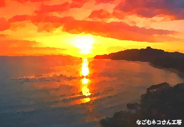 f:id:nagomunekosan_kobo:20210520213715j:plain
