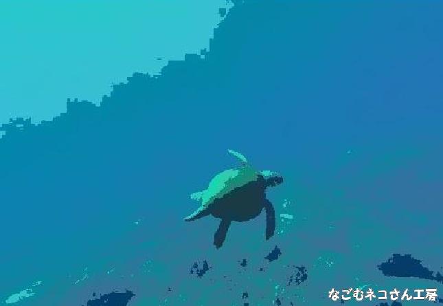f:id:nagomunekosan_kobo:20210608014803j:plain