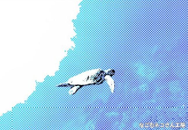 f:id:nagomunekosan_kobo:20210608014823j:plain