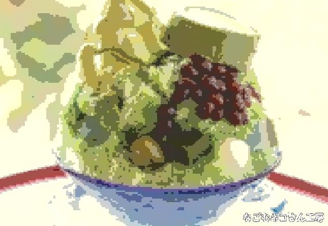 f:id:nagomunekosan_kobo:20210612222912j:plain