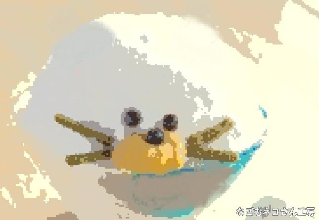 f:id:nagomunekosan_kobo:20210612222917j:plain