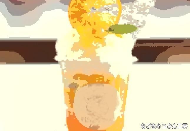 f:id:nagomunekosan_kobo:20210612222921j:plain