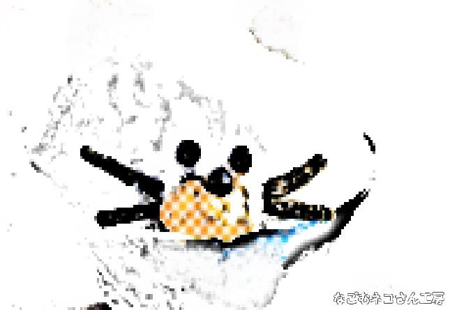 f:id:nagomunekosan_kobo:20210612222959j:plain