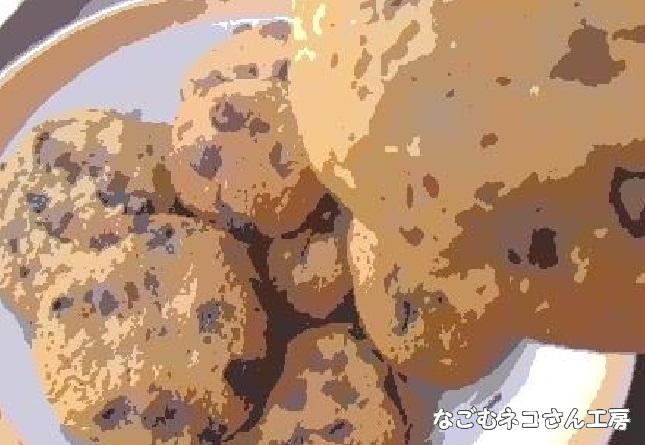 f:id:nagomunekosan_kobo:20210618213040j:plain