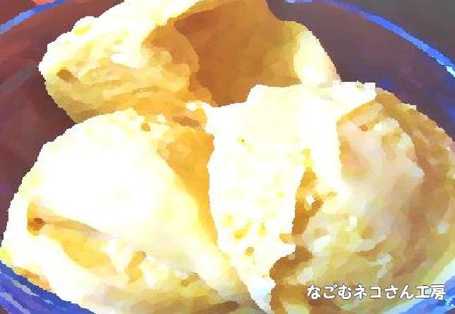 f:id:nagomunekosan_kobo:20210618213045j:plain