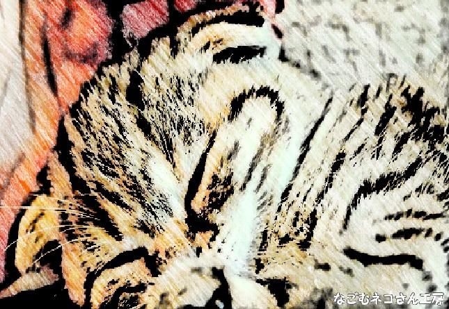 f:id:nagomunekosan_kobo:20210618213053j:plain