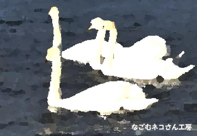 f:id:nagomunekosan_kobo:20210618213056j:plain