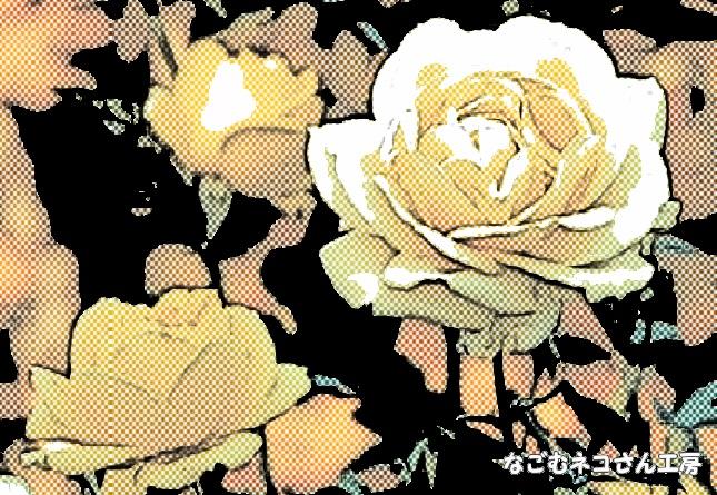 f:id:nagomunekosan_kobo:20210618213100j:plain