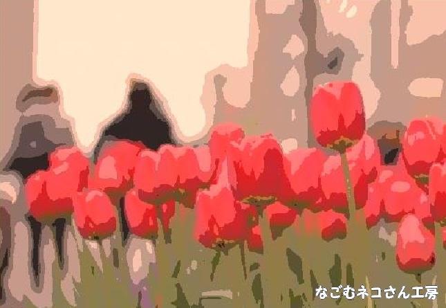 f:id:nagomunekosan_kobo:20210618213106j:plain
