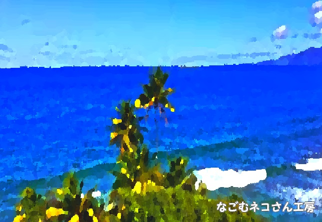 f:id:nagomunekosan_kobo:20210618213115j:plain