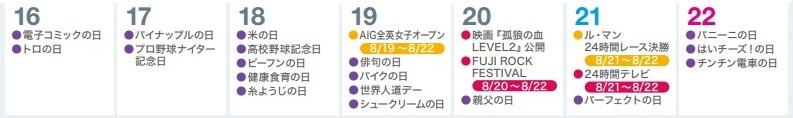 f:id:nagomunekosan_kobo:20210619205846j:plain