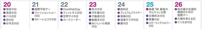 f:id:nagomunekosan_kobo:20210619205906j:plain
