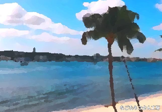 f:id:nagomunekosan_kobo:20210622012116j:plain
