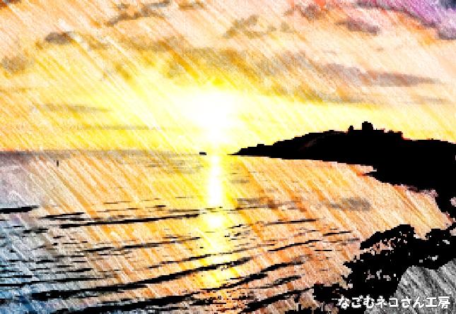 f:id:nagomunekosan_kobo:20210622225557j:plain