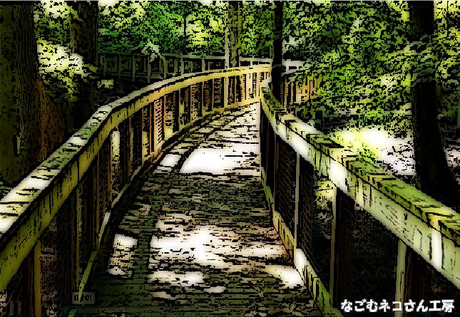 f:id:nagomunekosan_kobo:20210623013612j:plain